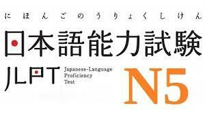 Japanese for JLPT N5 Test