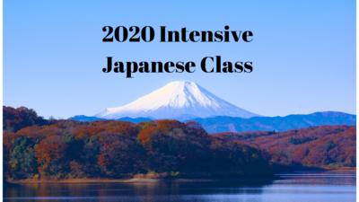 Intensive Japanese classes in Jan 2020