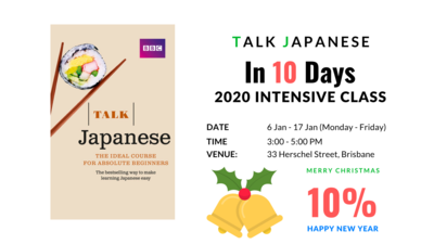 2020 Intensive Japanese classes