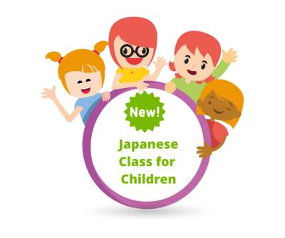 Sunday Japanese for Children