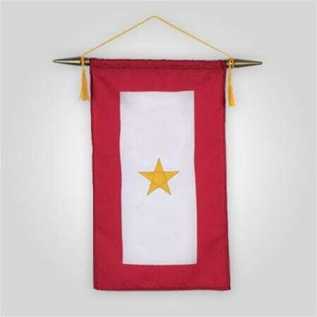 "Gold Star Service Banner - 8"" x 16"""