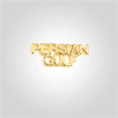 Cap Bar Pin - Persian Gulf