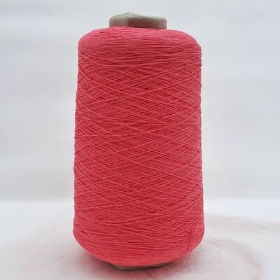 Softcr (100% хлопок газированный) 1667м/100гр  NM3/50