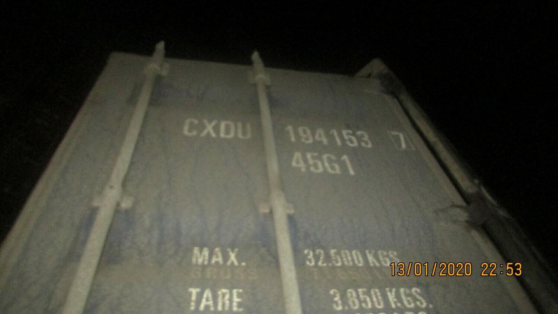 CXDU1941537