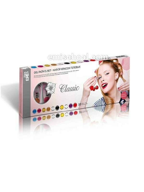 Classic Gel Paints Set