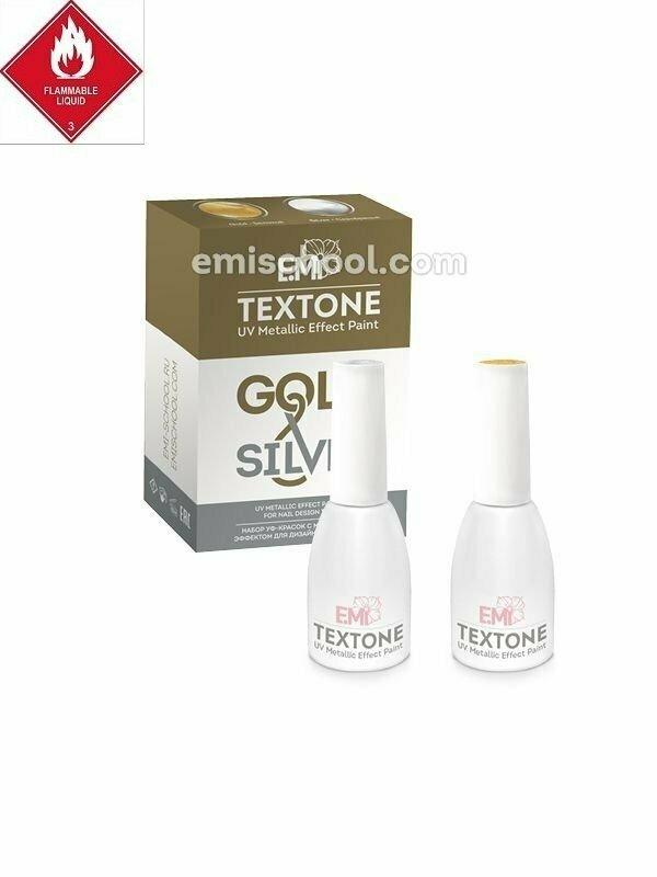 Textone UV Metallic Effect Paints Set, Gold & Silver