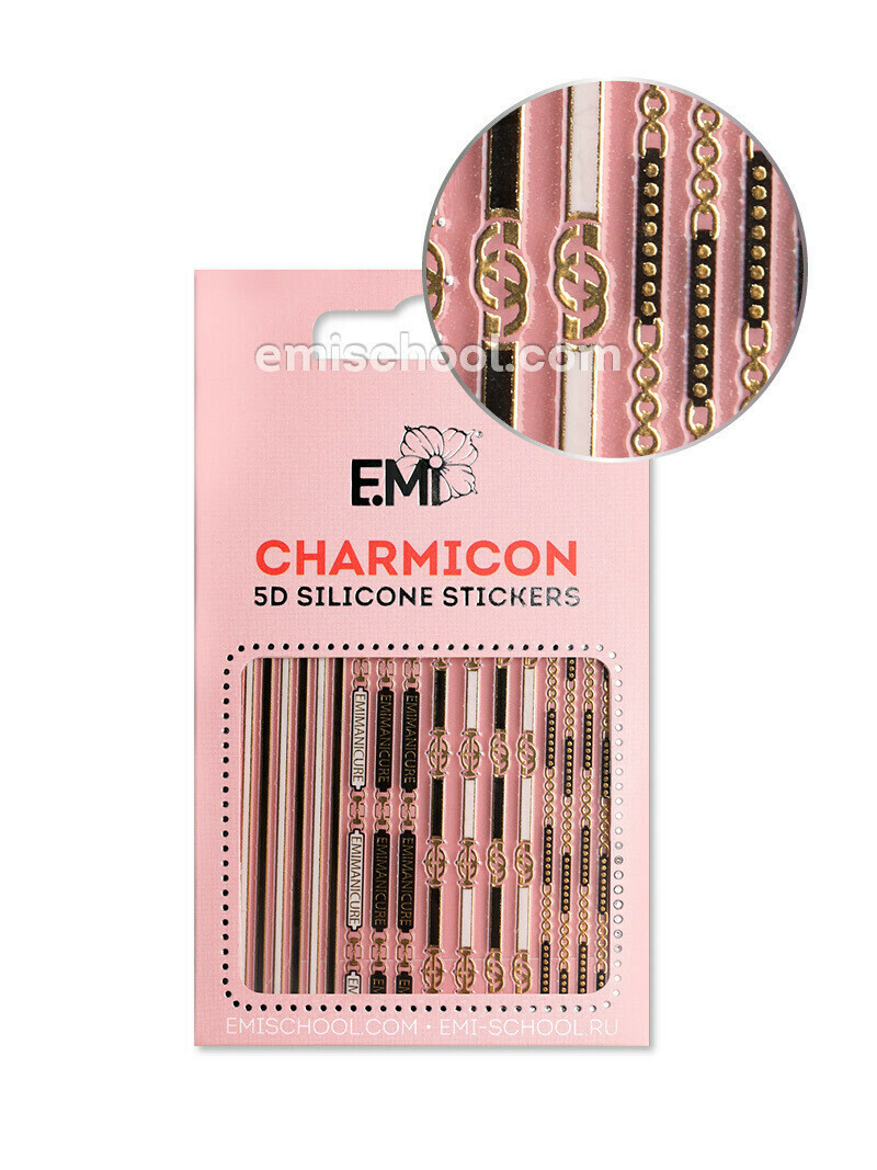 Charmicon 3D Silicone Stickers #91 Belts