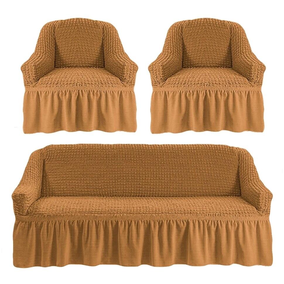 Комплет чехлов на трехместный диван и 2 кресла