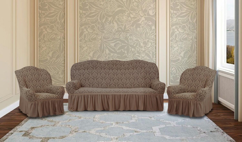 Комплект чехлов на 3-х местный диван+2 кресла