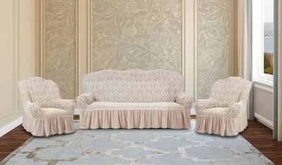 Комплект чехлов на 3-местный диван +2 кресло