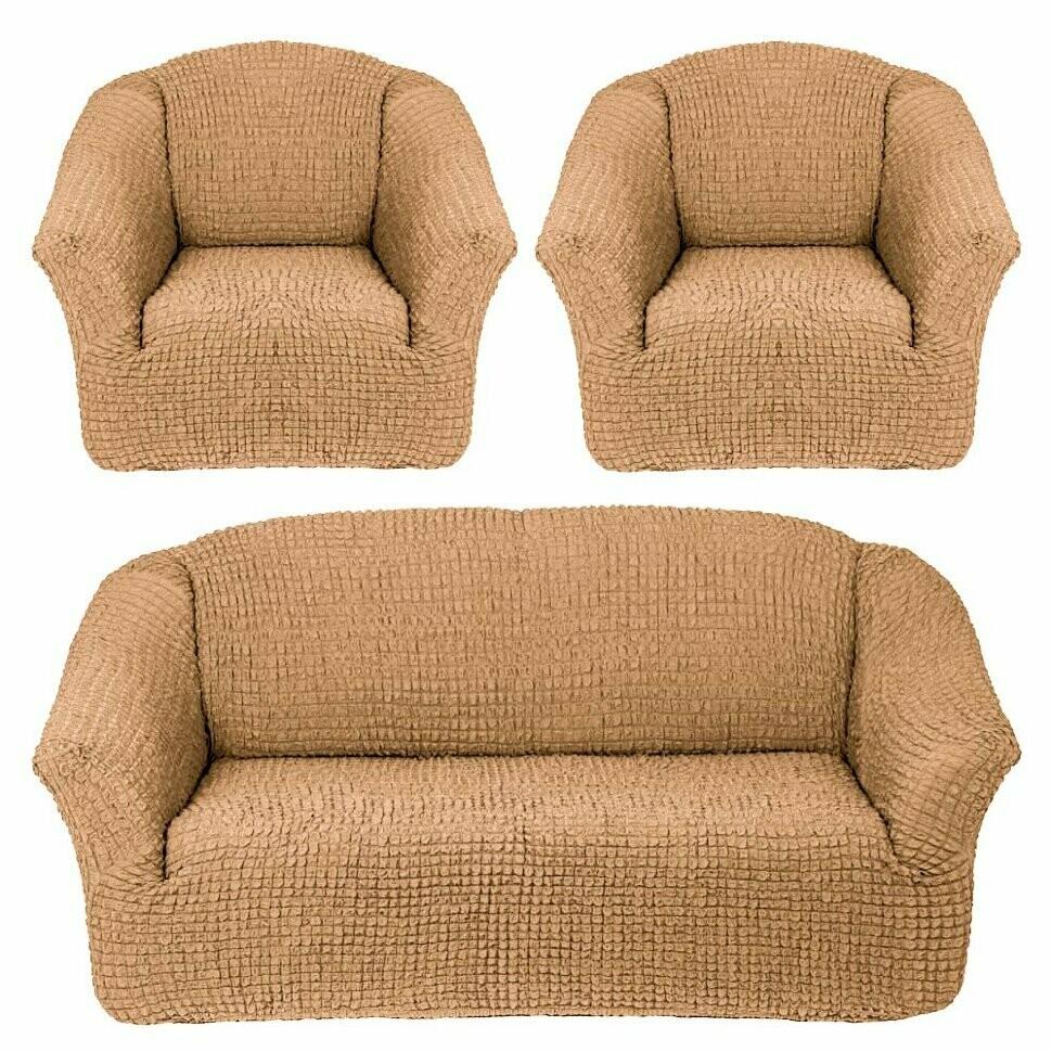Комплект чехлов на трехместный диван+2 кресла без оборок