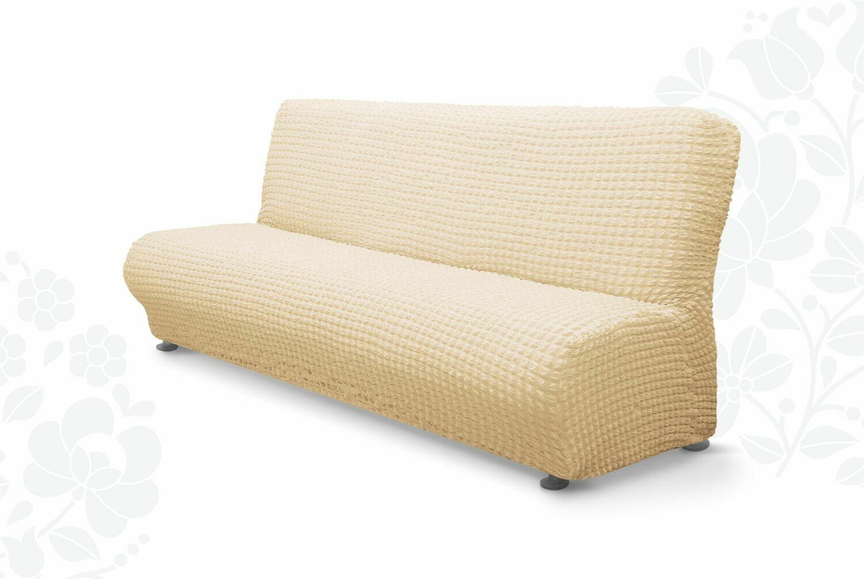 На диван без подлокотников