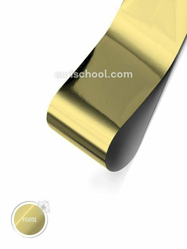 Foil glossy White Gold, 1.5 m
