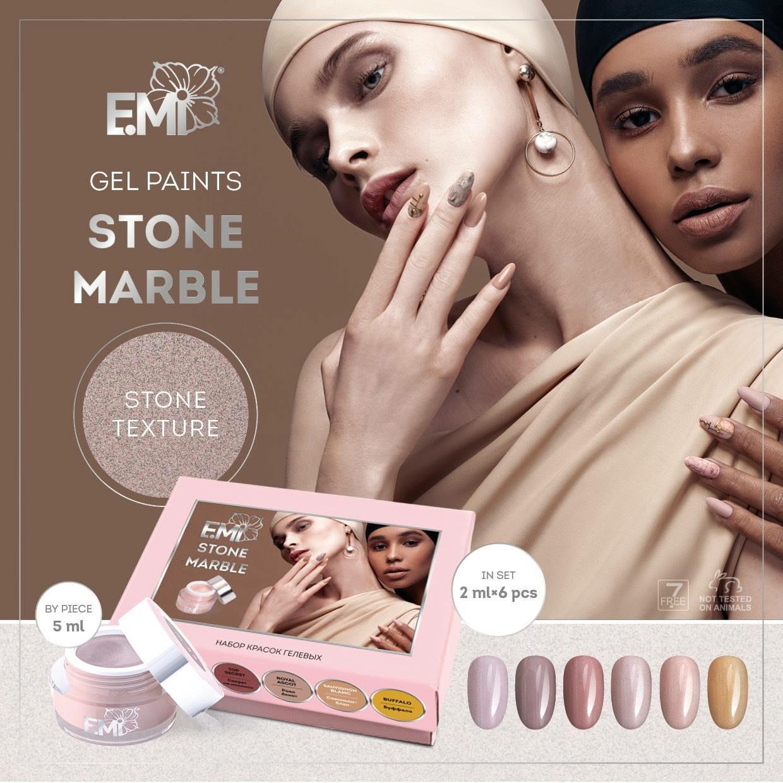 Gel paint Set - Stone Marble