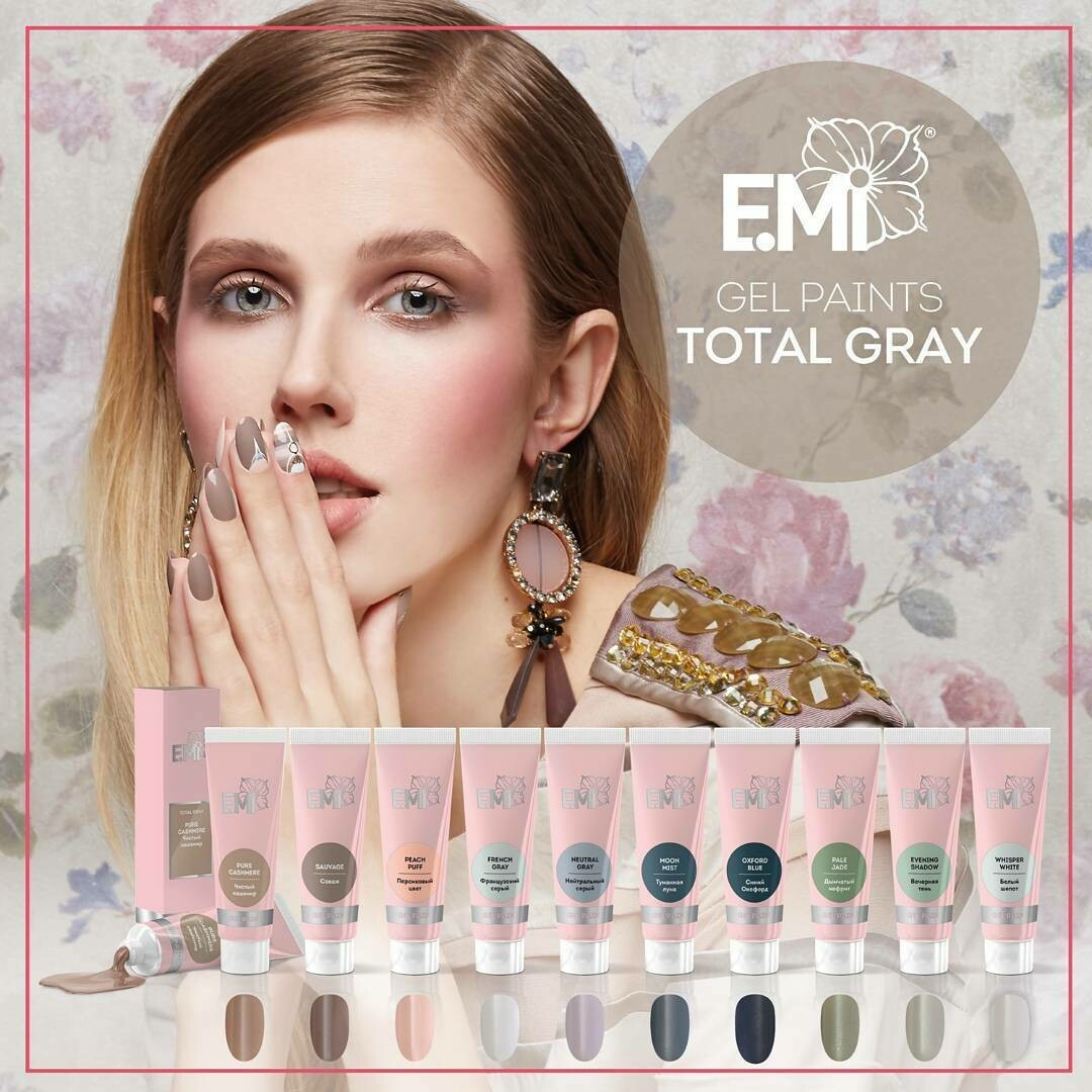 Gel paint Set - Total Gray