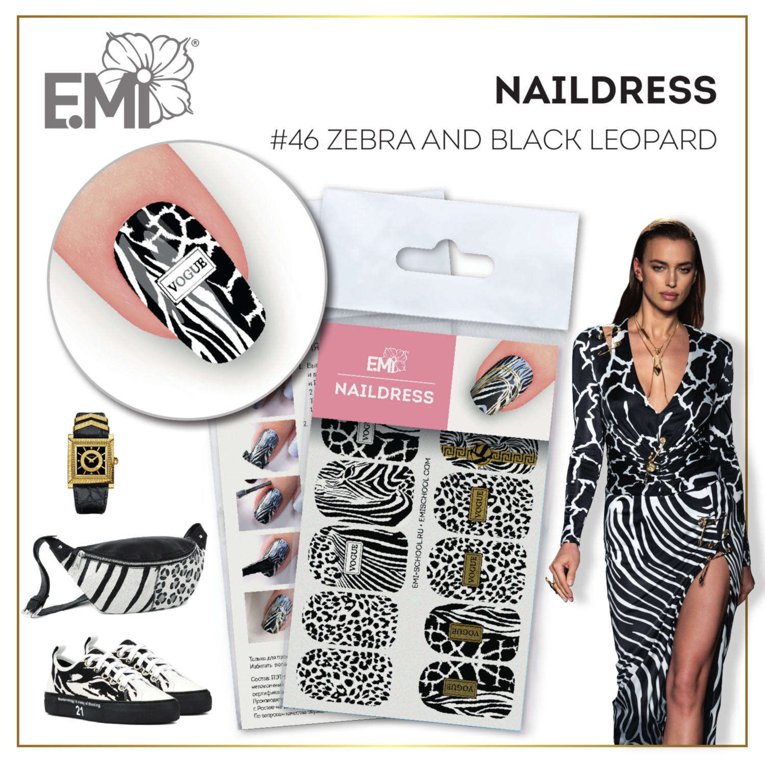 Naildress Slider Design #46 Zebra and Black Leopard