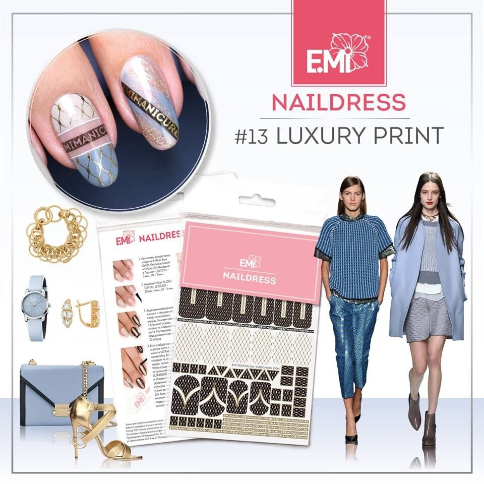 Naildress Slider Design #13 Luxury print