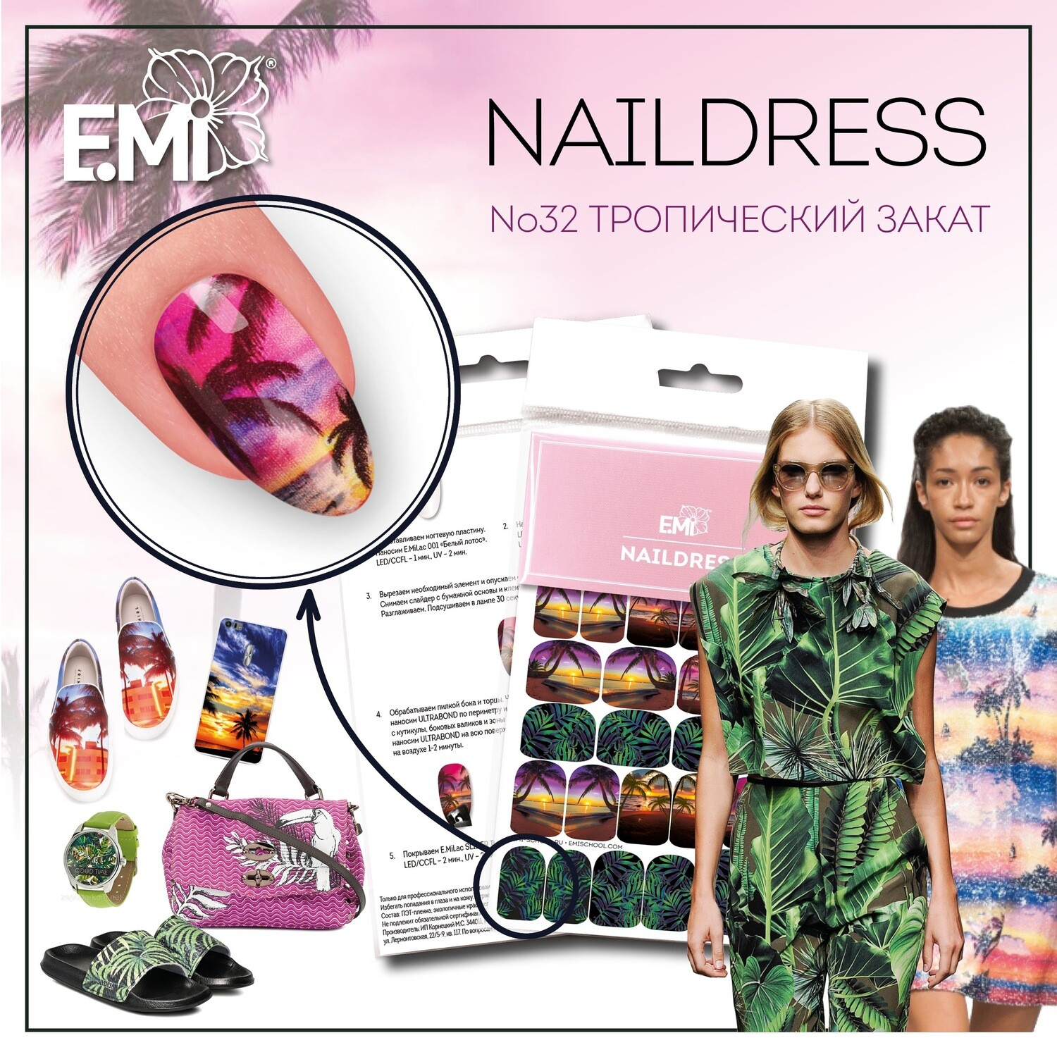Naildress Slider Design #32 Tropical Sunset
