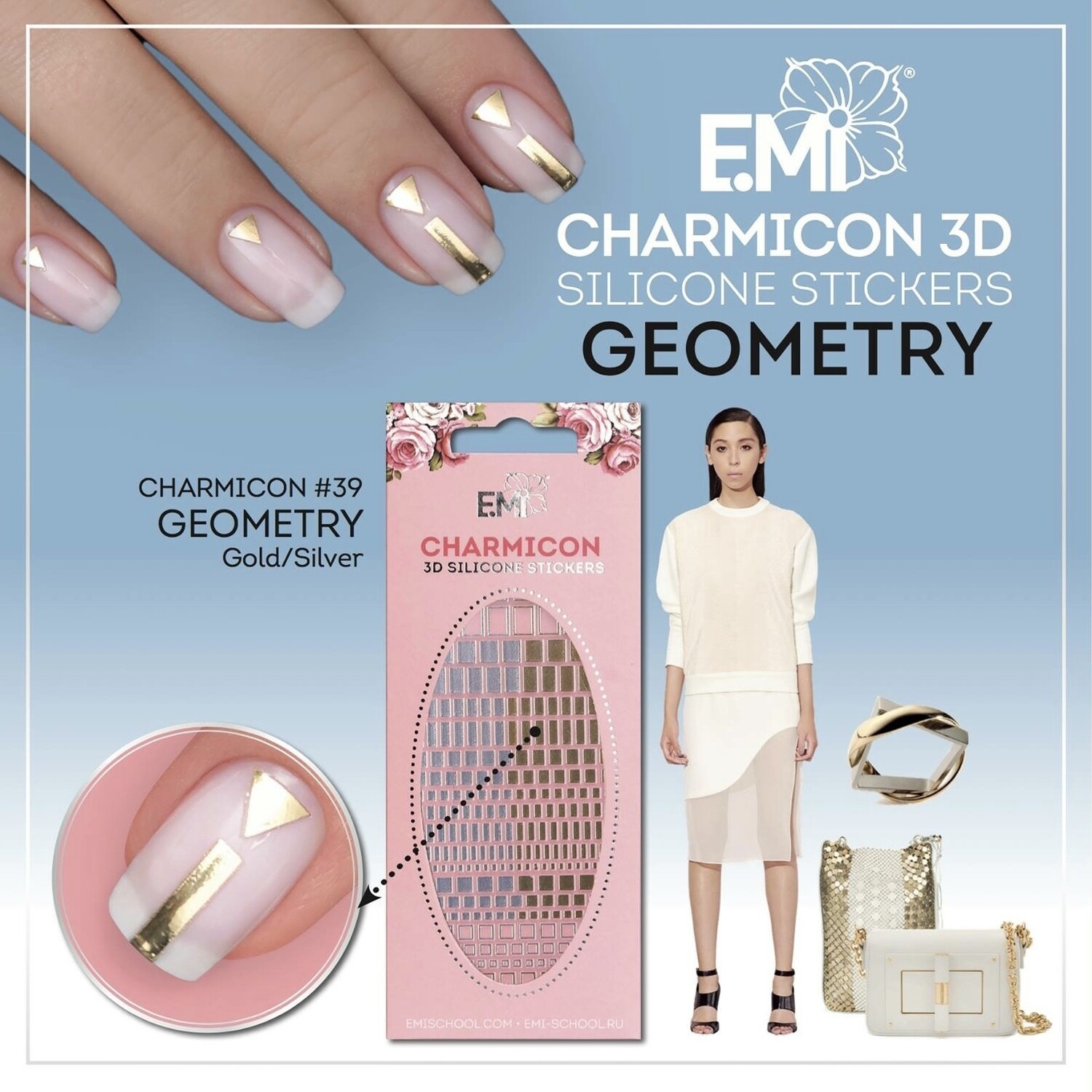 Charmicon Silicone Stickers #39 Geometry Gold/Silver
