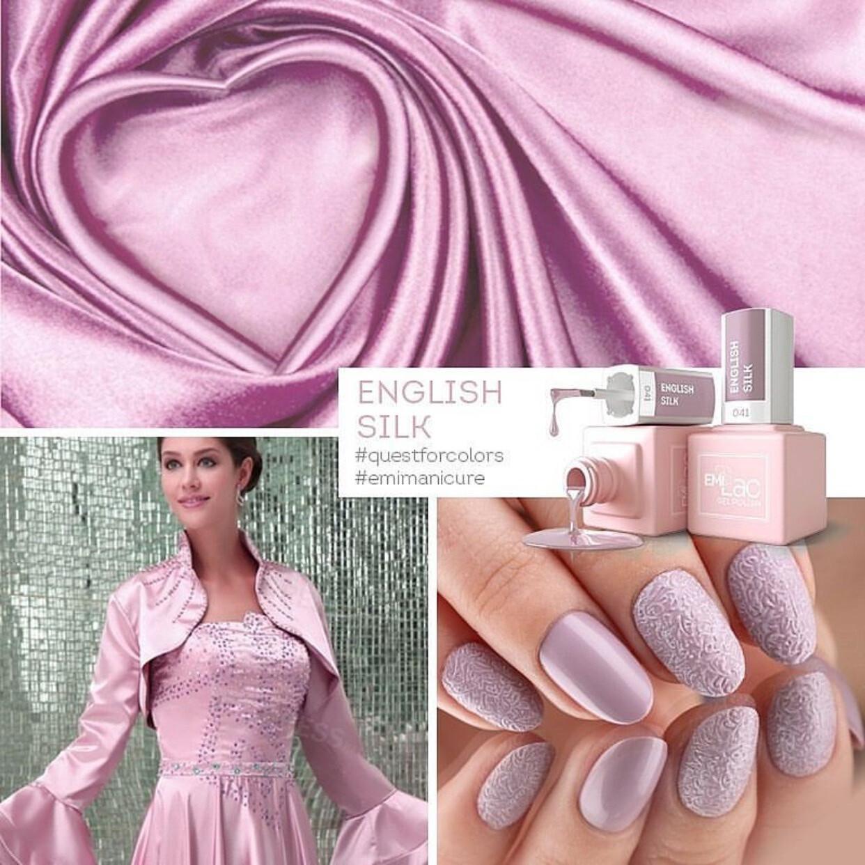E.MiLac SE English Silk #041, 9 ml.