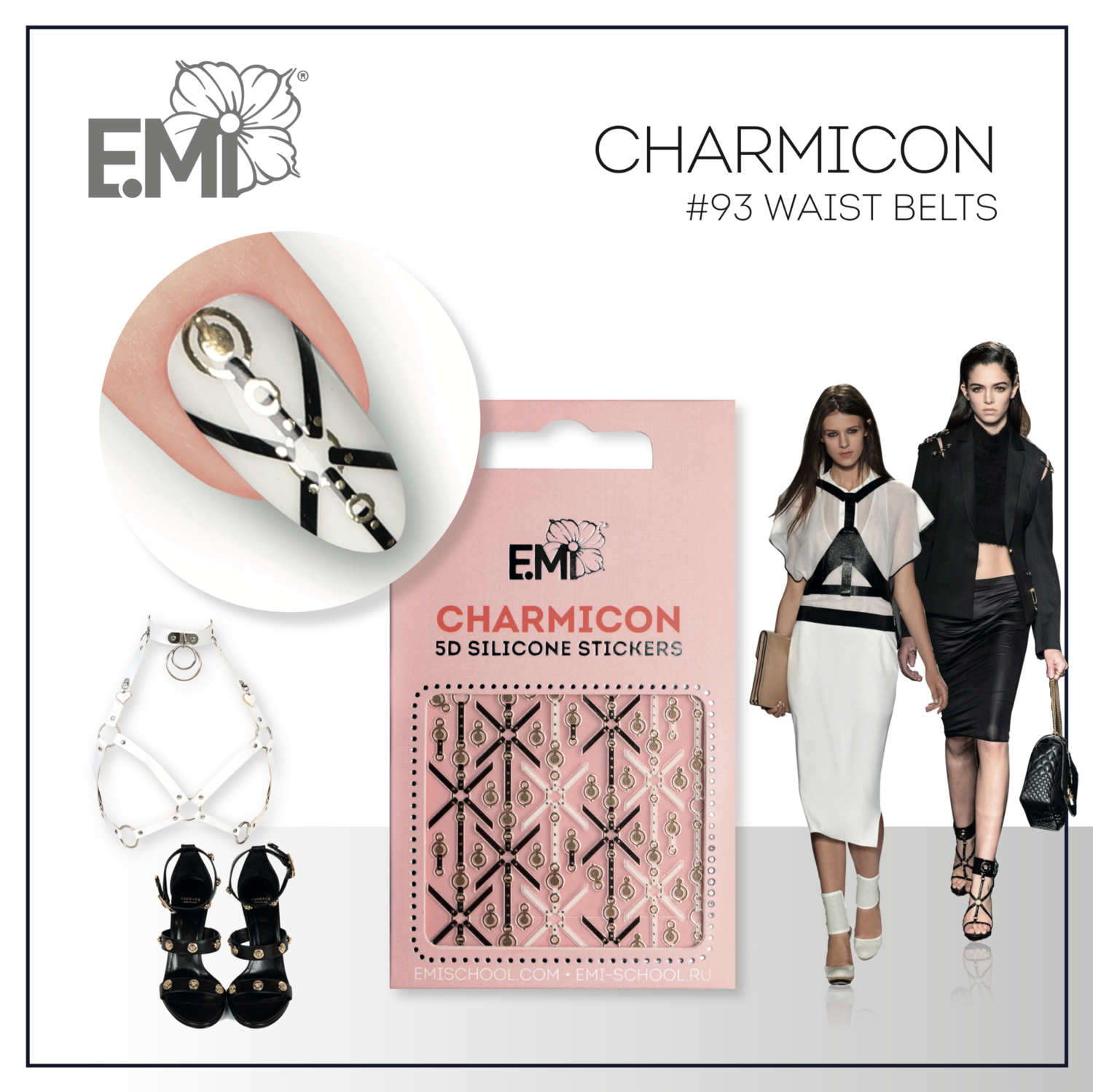 Charmicon Silicone Stickers #93 Waist Belts