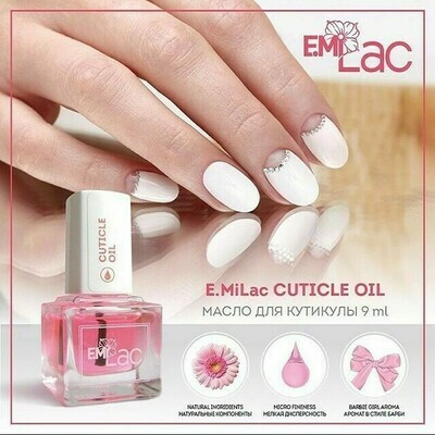 E.MiLac Cuticle Oil Barbie Girl, 6/9/15 ml.
