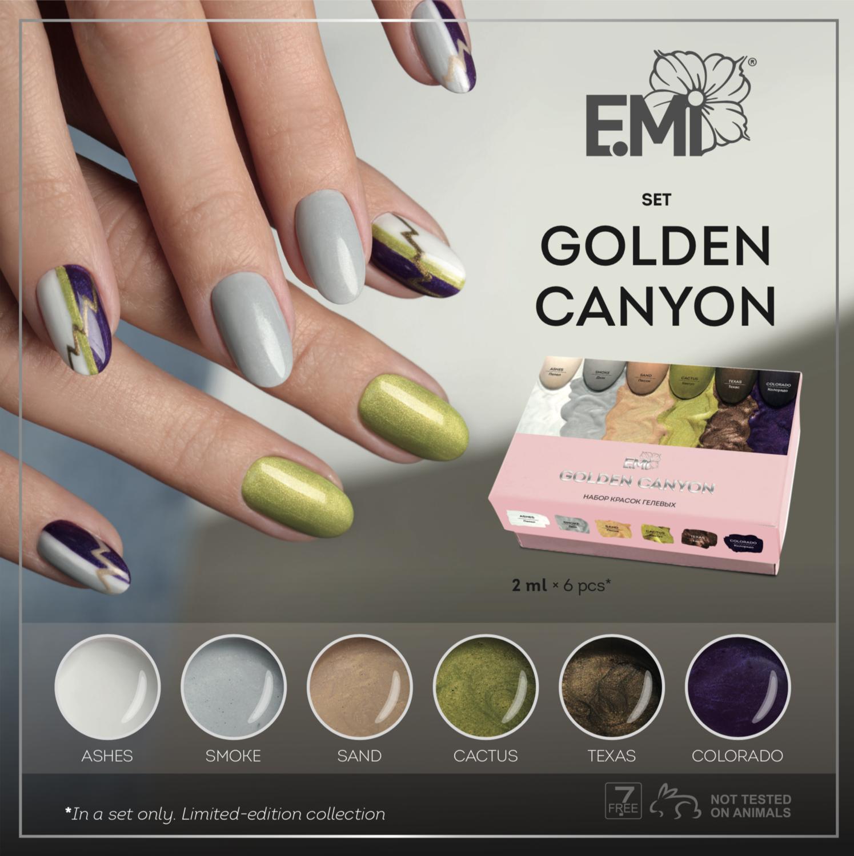 Gel Paints Set Golden Canyon