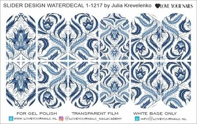 Blue ornament 1-1217