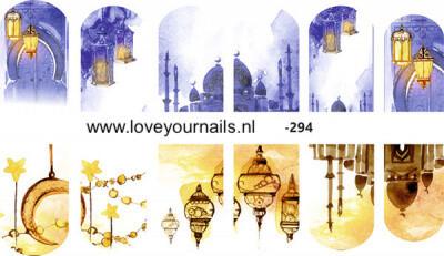 Oosterlijk 1-294 Moskee