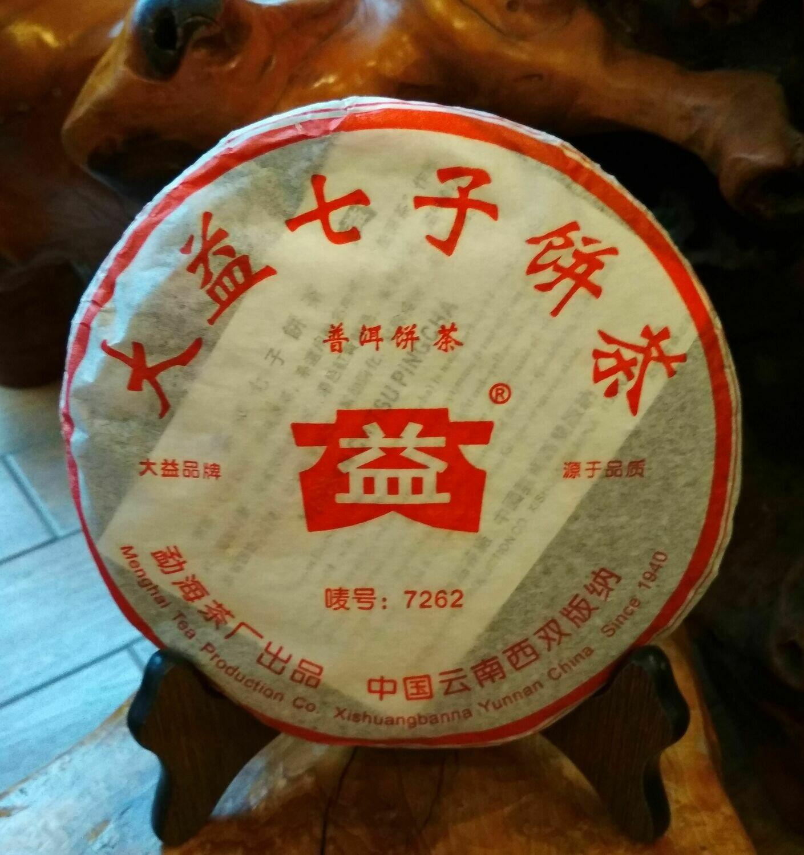 "Чай Шу Пуэр Мэнхай Да И ""7262"" 2005г. 357гр."