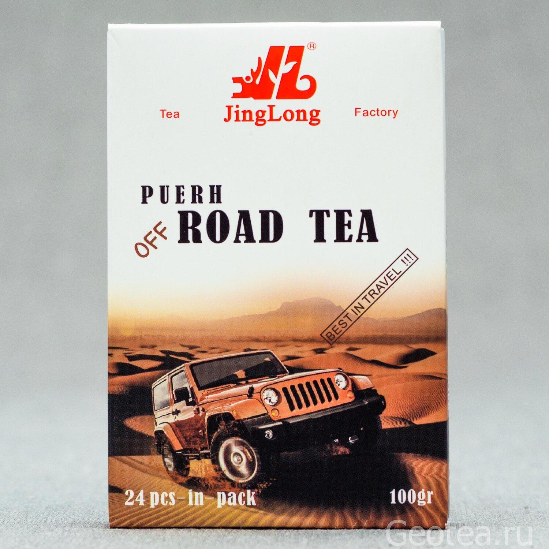 """Чай Шу Пуэр """"Puerh Road Tea"""" 100гр."""