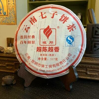 Чай Шу Пуэр Гу И Цзиндянь Байнянь Хуэйгань 357гр.