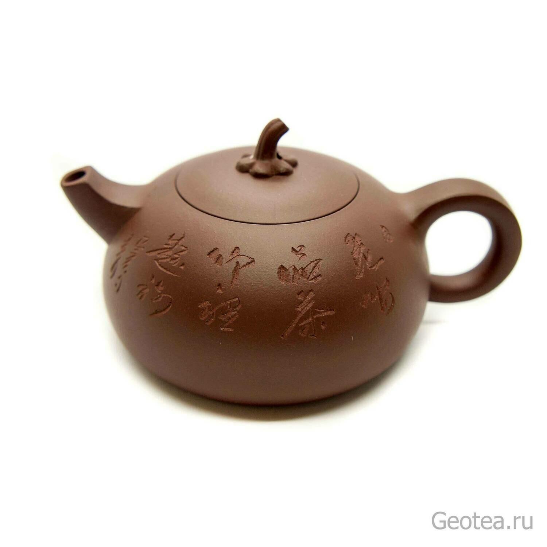 """Чайник """"Цзядуань - Баклажан"""" 250 мл."""