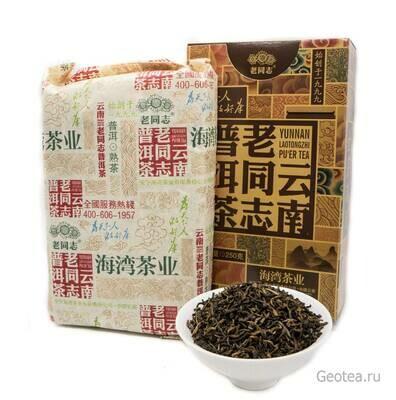 Чай Шу Пуэр Хайвань в пачке 250 гр.
