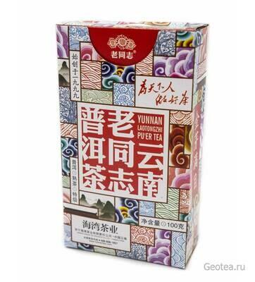 Чай Шу Пуэр Хайвань в пачке 100 гр.