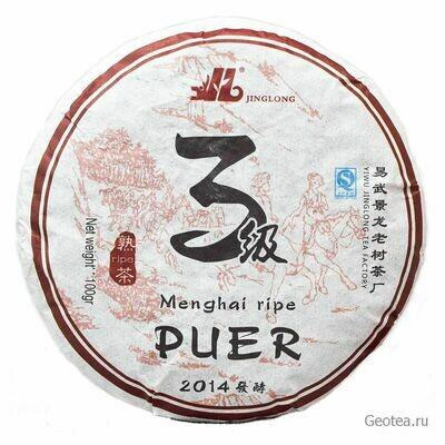 Чай Шу Пуэр #3 100гр.