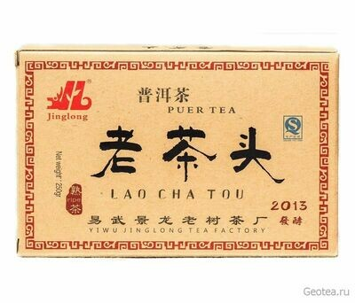 Чай Шу Пуэр Лао Ча Тоу Ча Чжуань 250гр.