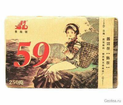 Чай Шу Пуэр 59 Ча Чжуань 250гр.