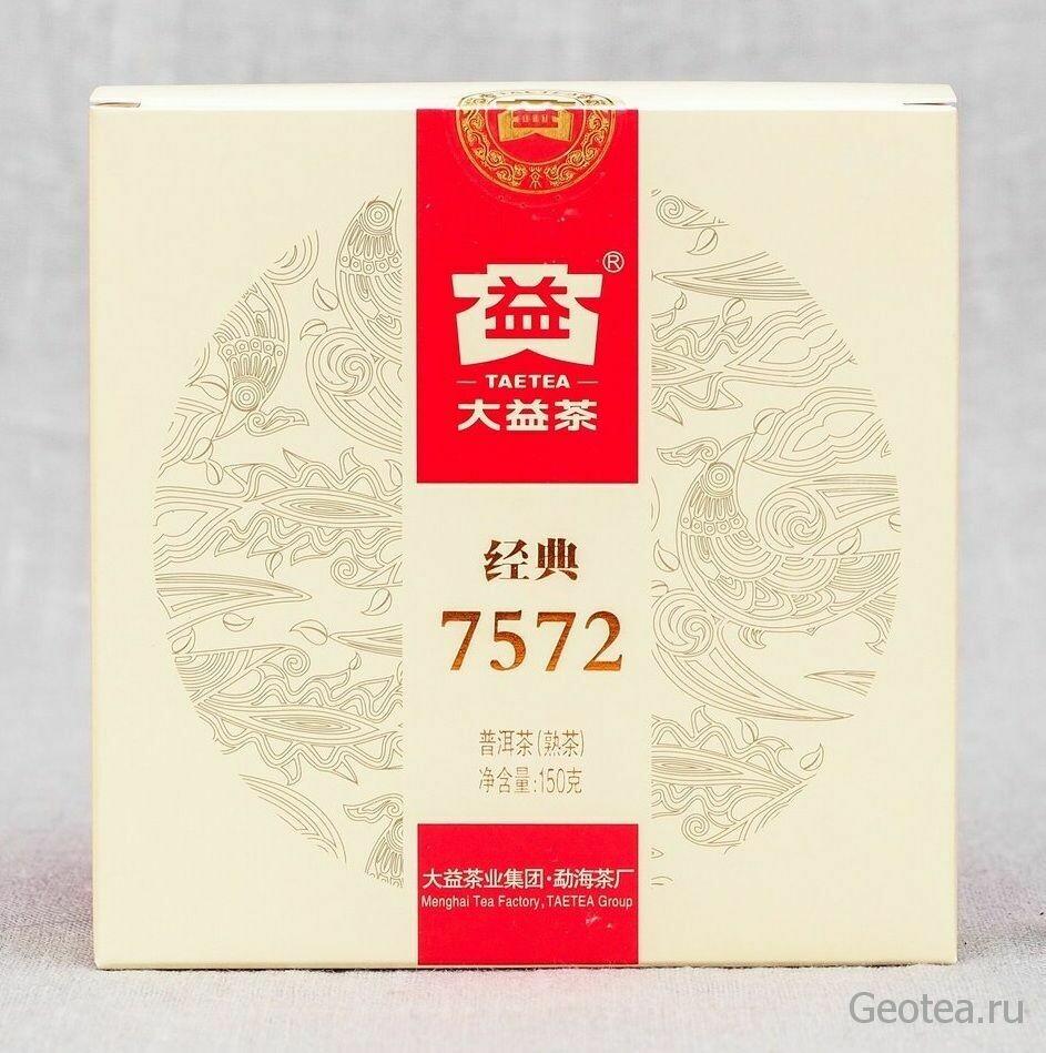 """Чай Шу Пуэр """"7572"""" Минибин 150 гр."""