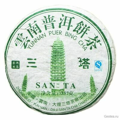 Чай Шэн Пуэр