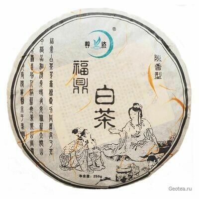 Чай Белый Лао Бай Ча 250гр., прессованный