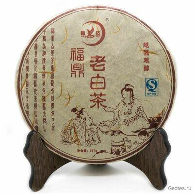 Чай Белый Лао Бай Ча, прессованный, 357гр.