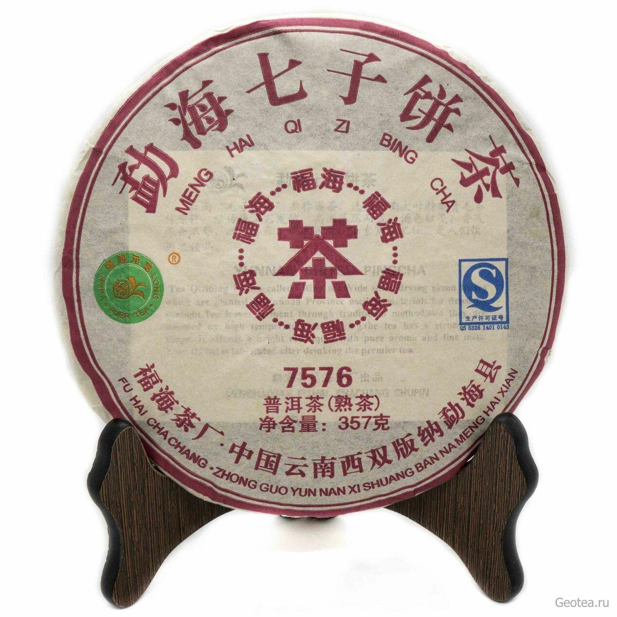 """Чай Шу Пуэр Фухай """"7576"""" 2014г. 357гр."""