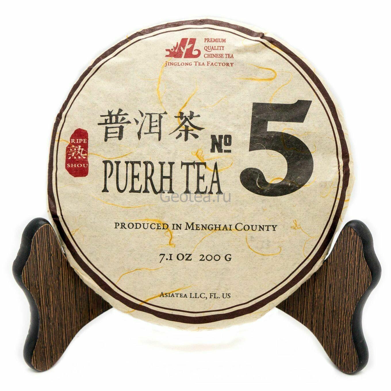 Чай Шу Пуэр #5 минибин 200гр.