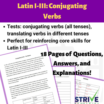 Latin II: Forming Active Verbs - Set 1 (All Tenses & Conjugations)