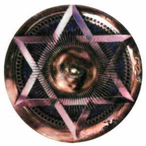 Пентакль AS -конденсатор творческой энергии