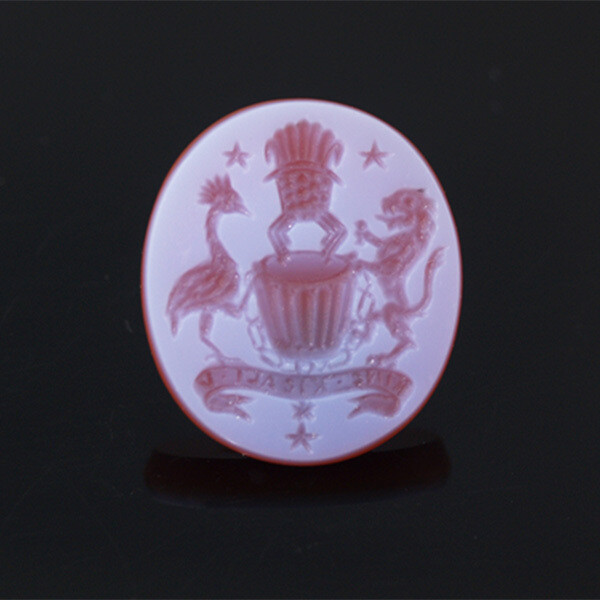 Sardonyx Family Crest-Unset carved gemstone only
