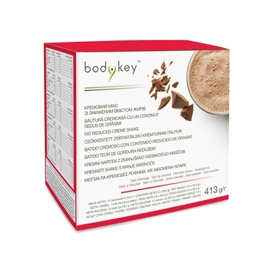 Fat Reduced Chocolate Shake bodykey™