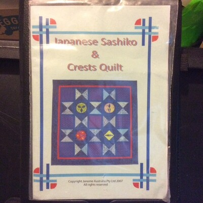 Janome Japanese Sashiko & Crests Quilt Pattern on CD