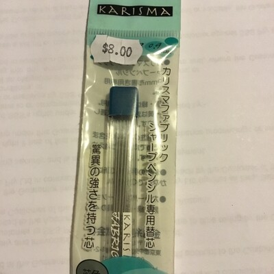 Karisma Pencil Refill Black
